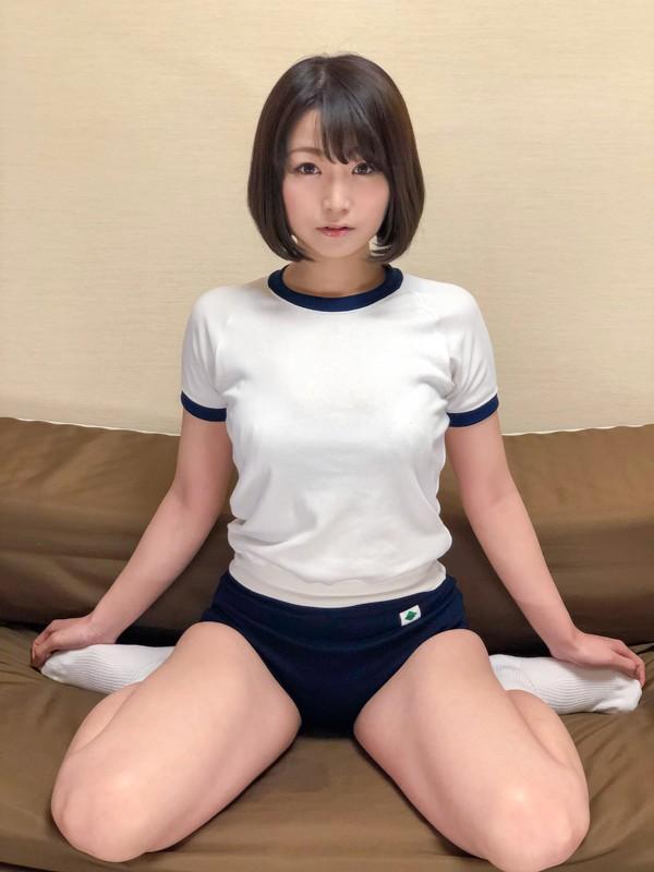 むちむちデカ尻 神ブルマ 桃井杏南