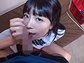 むちむちデカ尻 神ブルマ 富田優衣 ロリ美少女やぽっちゃり娘にピチピチブル......thumbnai4