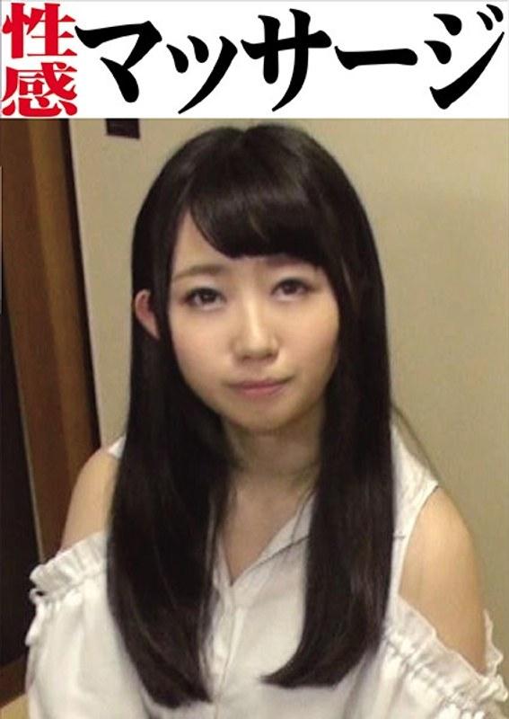 僕を誘惑する義姉さんのノーブラ乳首 笹倉杏サンプル画像