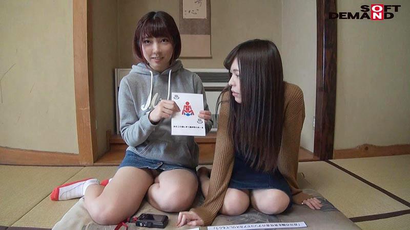 まいこ(21) 石和温泉で見つけた卒業旅行中の美巨乳女子学生のお嬢さん タオル一枚 男湯入ってみませんか? キャプチャー画像 1枚目