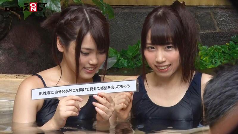 さくら・ももか 箱根温泉で見つけた修学旅行中の学生さん 友達と一緒に男湯入ってみませんか? キャプチャー画像 4枚目