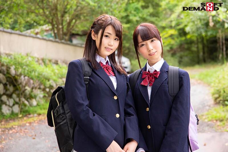 さくら・ももか 箱根温泉で見つけた修学旅行中の学生さん 友達と一緒に男湯入ってみませんか? キャプチャー画像 8枚目