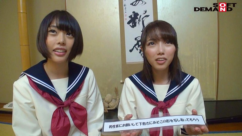 じゅり・みゆ 箱根温泉で見つけた修学旅行中の学生さん 友達と一緒に男湯入ってみませんか? キャプチャー画像 1枚目