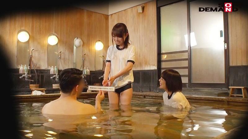 じゅり・みゆ 箱根温泉で見つけた修学旅行中の学生さん 友達と一緒に男湯入ってみませんか? キャプチャー画像 4枚目