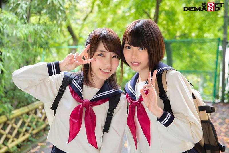 じゅり・みゆ 箱根温泉で見つけた修学旅行中の学生さん 友達と一緒に男湯入ってみませんか? キャプチャー画像 9枚目