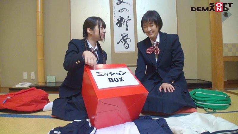 ゆりあ・しおり 箱根温泉で見つけた修学旅行中の学生さん 友達と一緒に男湯入ってみませんか? キャプチャー画像 1枚目
