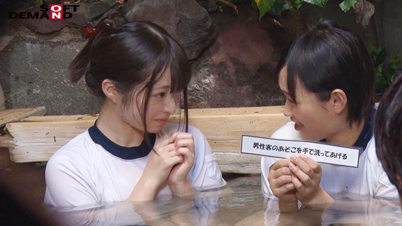 ゆりあ・しおり 箱根温泉で見つけた修学旅行中の学生さん 友達と一緒に男湯入ってみませんか? キャプチャー画像 4枚目