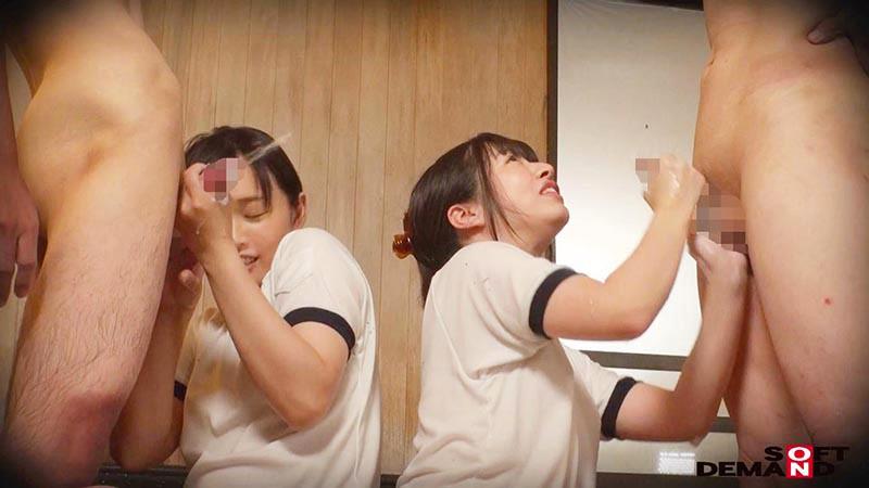 ゆりあ・しおり 箱根温泉で見つけた修学旅行中の学生さん 友達と一緒に男湯入ってみませんか? キャプチャー画像 6枚目