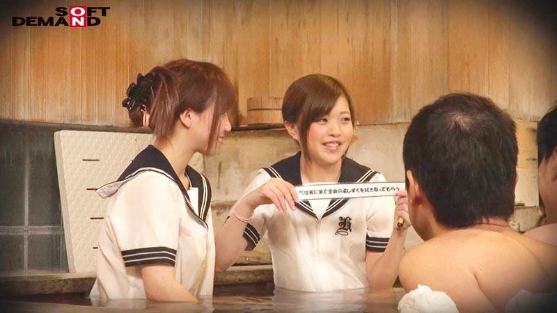 ゆきな・あいか 箱根温泉で見つけた修学旅行中の学生さん 友達と一緒に男湯入ってみませんか? キャプチャー画像 6枚目