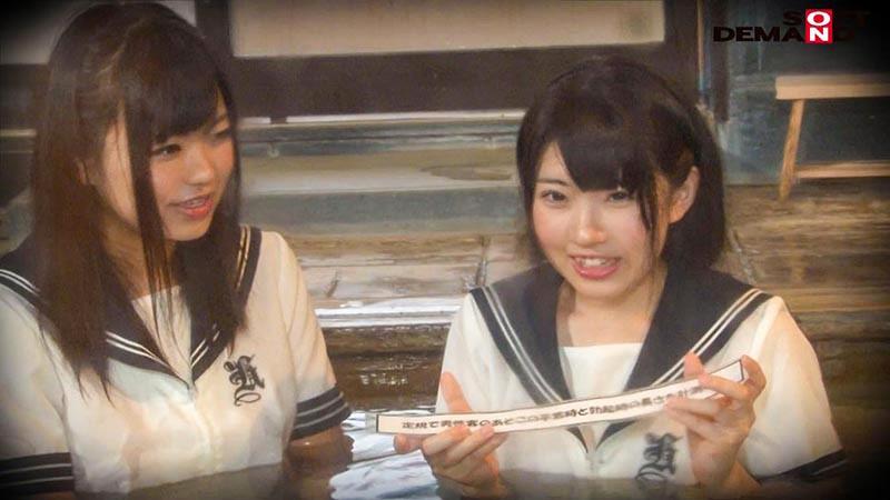 のん・まりん 箱根温泉で見つけた修学旅行中の学生さん 友達と一緒に男湯入ってみませんか? キャプチャー画像 3枚目