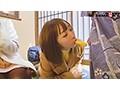あやか(22) 推定Eカップ 伊豆長岡温泉で見つけた女子大生 タオル一枚 男湯入ってみませんか?