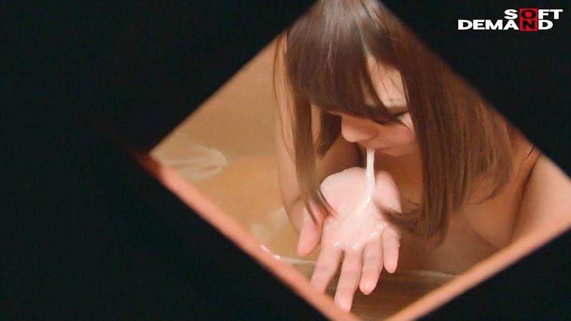 かな(24) 推定Eカップ 尾瀬高原温泉で見つけた山ガール タオル一枚 男湯入ってみませんか? 10枚目