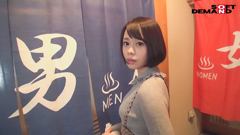 みれい(20)推定Eカップ 箱根温泉郷で見つけた専門学生 タオル一枚 男湯入ってみませんか? 3枚目