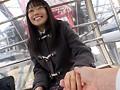 【動画配信限定特典映像付】J○お散歩「おじさんしかもう好き...sample1