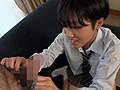 【動画配信限定特典映像付】J○お散歩2「初体験がおじさんでSE...sample6