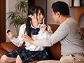 巨乳連れ子の性欲が異常で困っています…。