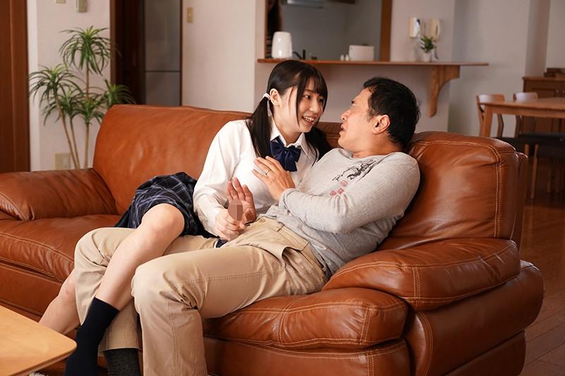 巨乳連れ子の性欲が異常で困っています…。 4