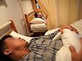 入院したら隣がけなげなひよこ女子。ムラ...のサンプル画像 14