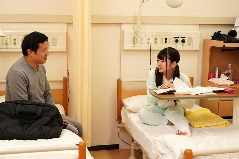 入院したら隣がけなげなひよこ女子。ムラムラが我慢できなくなって小さな体を固定して敏感マ○コの奥(子宮)をガン突きしまくった。|無料エロ画像1