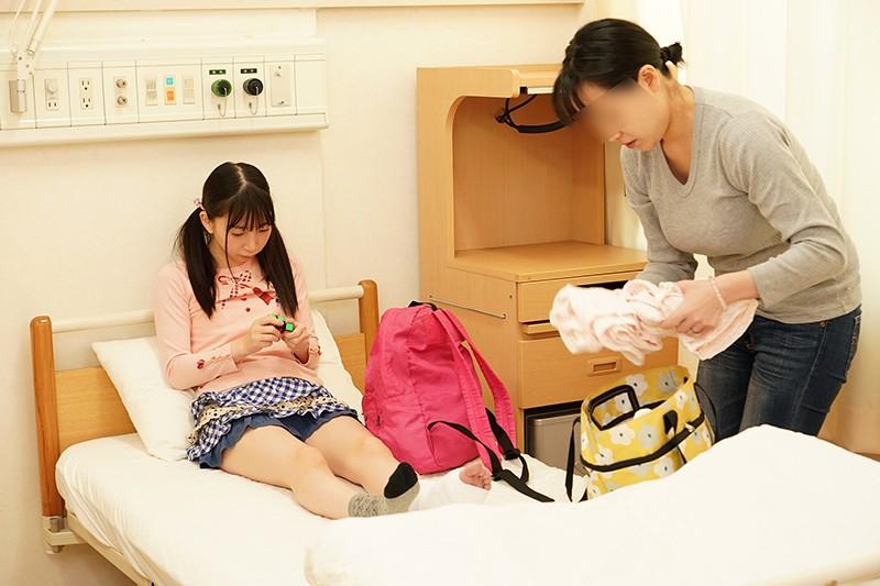 入院したら隣がけなげなひよこ女子。ムラムラが我慢できなくなって小さな体を固定して敏感マ○コの奥(子宮)をガン突きしまくった。|無料エロ画像13