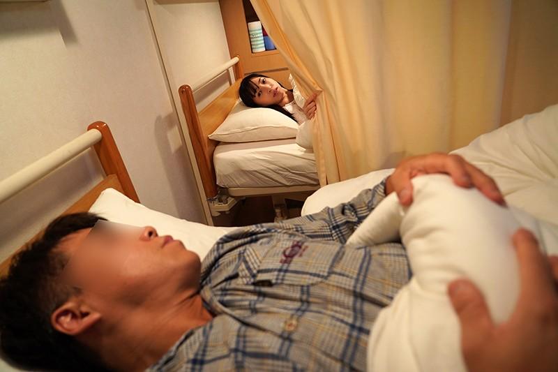 入院したら隣がけなげなひよこ女子。ムラムラが我慢できなくなって小さな体を固定して敏感マ○コの奥(子宮)をガン突きしまくった。|無料エロ画像14