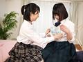 【お嬢様の変態願望】生徒会長をつとめる知的女子は、女性の...sample8