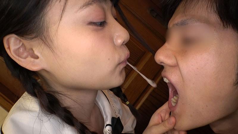 ヲタクな妹の性欲が異常で困っています…〜妹をからかったら猛烈に性的いたずらされました…〜 花音うらら 10枚目