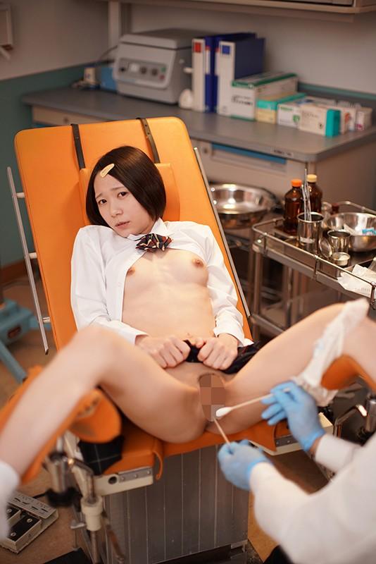 君の子宮を食べたい〜子供の頃から産婦人科の医師になることが夢でした。今では初めて産婦人科に来たひよこ女子を見つけるたびにマ○コの奥をこねくり回して強●開発しております。〜