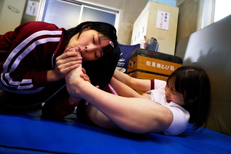 【動画配信限定特典映像付】「私、猛烈に舐めたいの!」性欲強いち○っ子レズレイパー 画像9