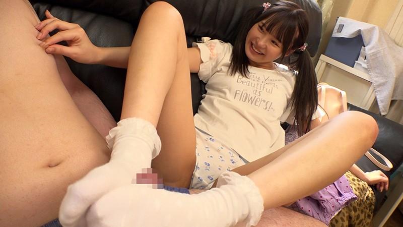 ひよこ女子がお宅訪問!甘えんぼWパイパンビッチーズ。 画像3