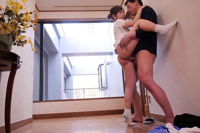 「パパの赤ちゃんが欲しいの!」小さすぎる連れ子とパパのいびつな愛の日常、そして中出しへと… 画像16