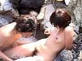 (1rrct020r)[RRCT-020] 混浴露天風呂で女の子と仲良くなって、セックスできるのか!? ダウンロード 19