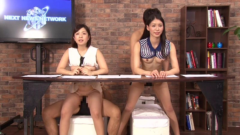 Japanese nude television