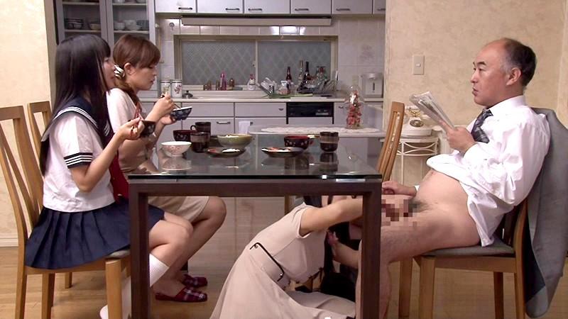 『射精だけでもしていきなさい!』妻も母親も家族公認 通勤、通学前の忙しい朝専用宅配手コキ「朝射精サービス」 画像15