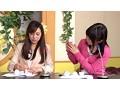 淫語女子アナ 4 THEモーニングニュースSHOW2