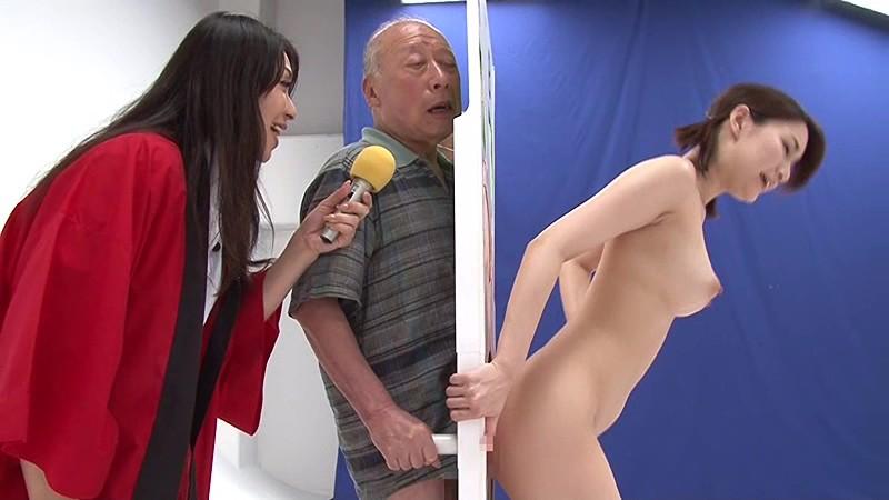 Nude grandpa loves nude granddaughter
