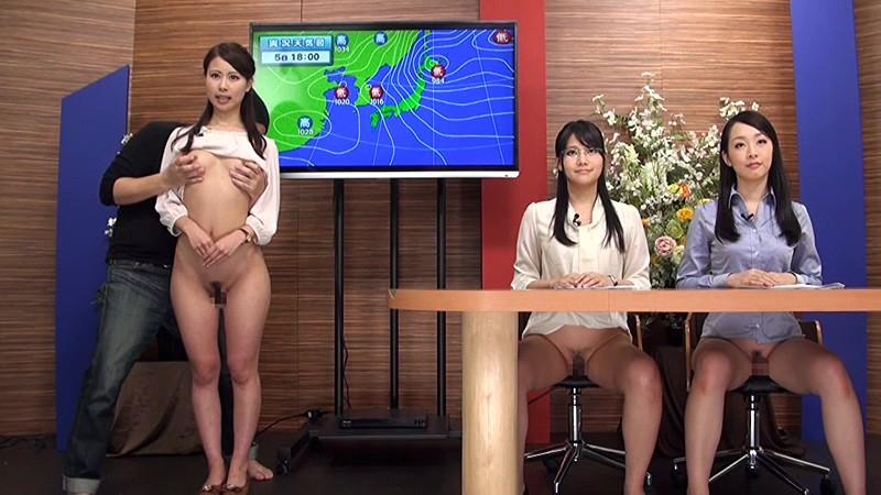 Japanese News Caster Free Sex Pics