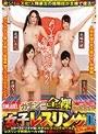 ガチンコ全裸女子レスリング 2 53Kg級編(1rct00951)