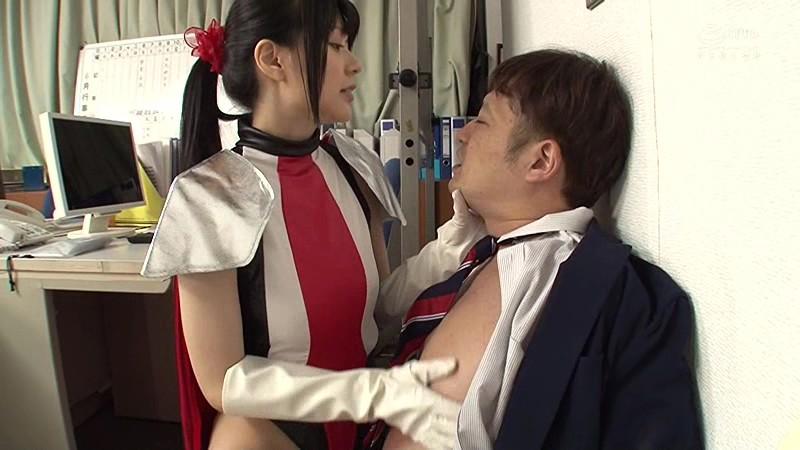 変身ヒロインOL但しド痴女化 1枚目