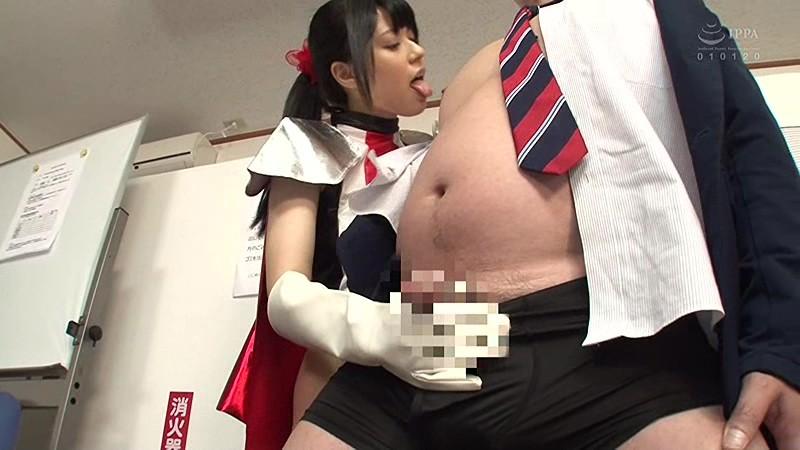変身ヒロインOL但しド痴女化 2枚目