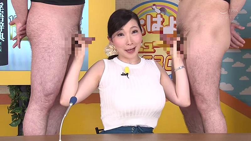 TVの前のユーザー皆様に究極のオナニーを約束します!淫語女子アナ15 超巨乳スイカップ女子穴SP