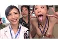 妄想病淫 現実と妄想の2画面ギャップ変態クロスオーバー病棟