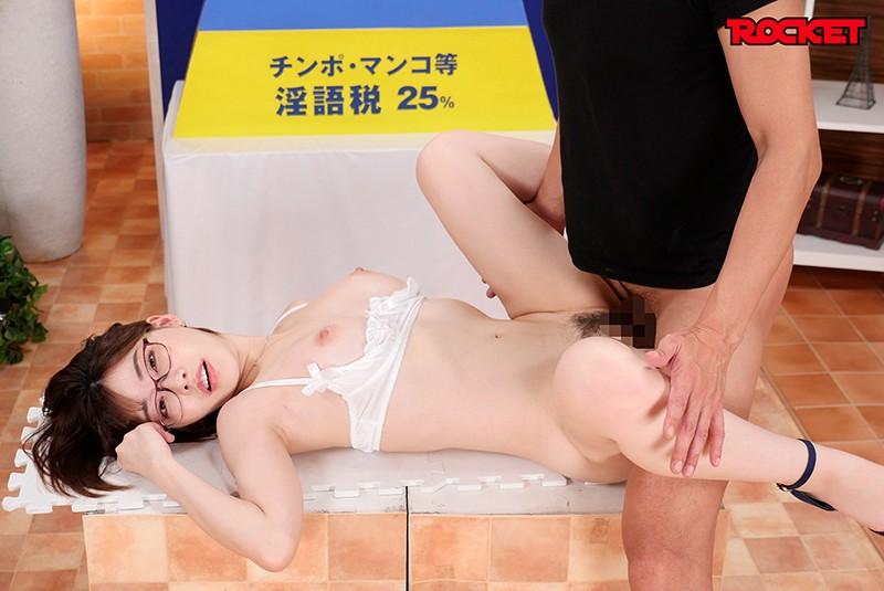 淫語女子アナ20 文系エロ穴深田えいみSP