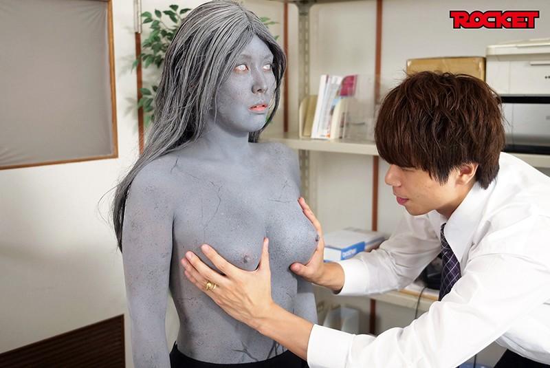 新入社員は石化蛇男2 会社編 新村あかり 12枚目
