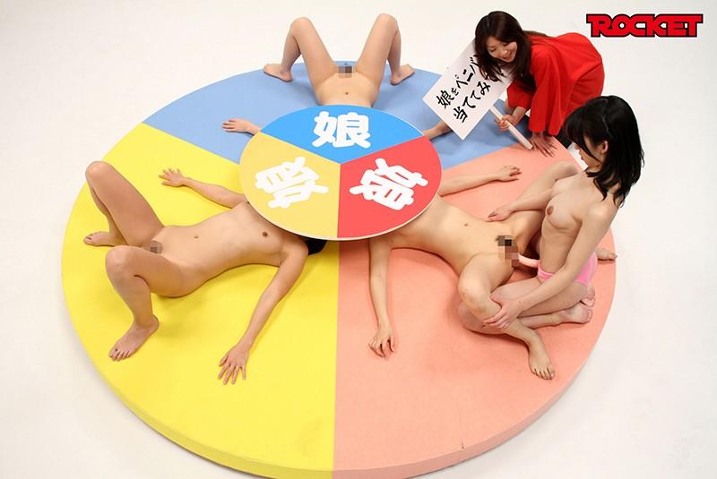 ○○の裸当ててみて!近親相姦10時間2枚組総集編のサンプル画像
