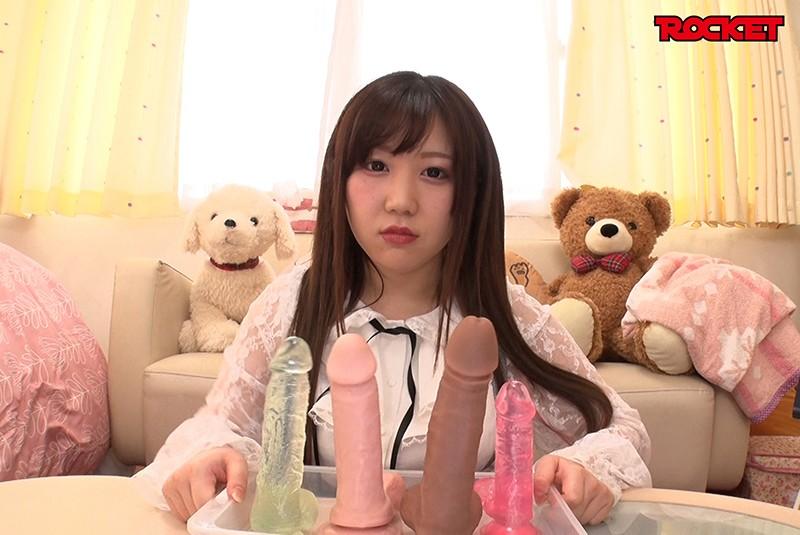 地雷系メイク動画配信女ぴえん鬼イラマ 夏希ゆめ 画像2