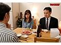 人生Switch〜サイコーなパパとムスメ〜 椿りかsample1