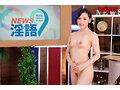 [RCTD-427] 淫語女子アナ27 あざとエロい女子穴 紗々原ゆりSP
