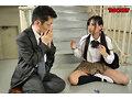 [RCTD-429] 人生Switch2~サイコーなパパとムスメ~ 宮崎リン