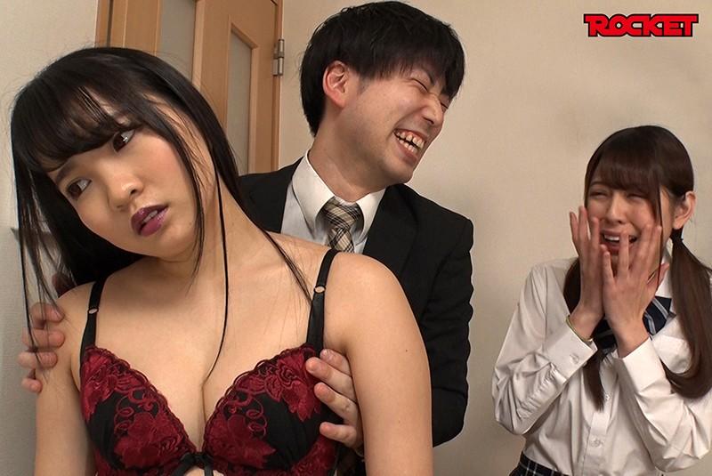 妄想アイテム究極進化シリーズ 女体化スキンダークサイド2〜呪いの皮で悪堕ち〜